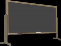 Autobiography Of A Blackboard