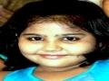Roshni Bhanushali